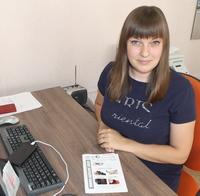 Александра Козел